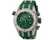 Invicta 0231 Coalition forces