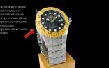 Купить  12923 Invicta Pro Diver - Фото_3