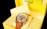 Купить  16943 Invicta Specialty COSC - Фото_7