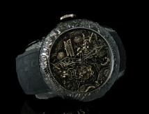 Мужские часы Invicta 25081 S1 Empire Dragon