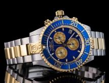 Мужские часы Invicta 26851 Pro Diver