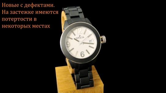 1164 Женские Invicta Ceramic - Фото_3